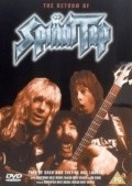 A Spinal Tap Reunion: The 25th Anniversary London Sell-Out - movie with Martin Short.
