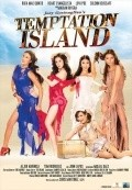 Temptation Island is the best movie in Rufa Mae Quinto filmography.