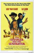 El karate, el Colt y el impostor is the best movie in Barta Barri filmography.