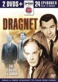Dragnet  (serial 1951-1959) - movie with Walter Sande.