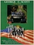 The Last Days of Patton is the best movie in Daniel Benzali filmography.