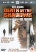 My Father's Shadow: The Sam Sheppard Story - movie with Janet-Laine Green.
