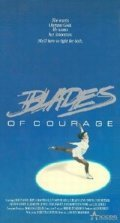 Blades of Courage - movie with Colm Feore.