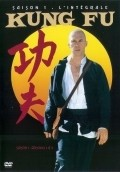 Kung Fu film from Mark Daniels filmography.