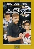 Jizn odna is the best movie in Yanina Sokolovskaya filmography.
