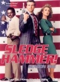 Sledge Hammer! film from Bill Bixby filmography.