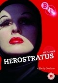 Herostratus - movie with Helen Mirren.