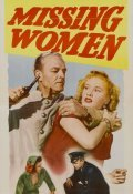 Missing Women - movie with Fritz Feld.