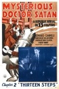 Mysterious Doctor Satan - movie with Charles Trowbridge.