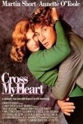 Cross My Heart is the best movie in Martin Short filmography.