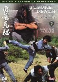 Chu long ma liu is the best movie in Siu-Tung Ching filmography.