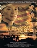 Chinaman's Chance - movie with Danny Trejo.