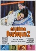 El ultimo guateque II - movie with Paul Naschy.