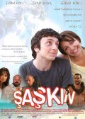 Saskin is the best movie in Ahmet Mumtaz Taylan filmography.