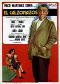 El calzonazos film from Mariano Ozores filmography.