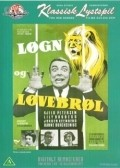 Logn og lovebrol - movie with Morten Grunwald.