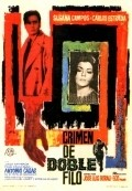 Crimen de doble filo - movie with Susana Campos.