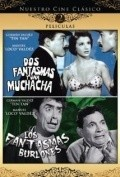 Dos fantasmas y una muchacha - movie with Miguel Manzano.