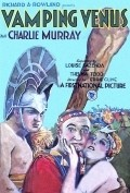 Vamping Venus - movie with Charles Murray.