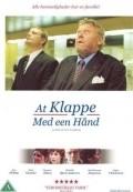 At klappe med een hand is the best movie in Peter Gantzler filmography.