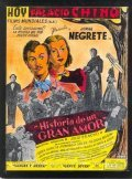 Historia de un gran amor is the best movie in Jorge Negrete filmography.