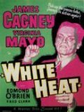 White Heat - movie with Mona Maris.