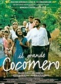 Il grande cocomero - movie with Sergio Castellitto.
