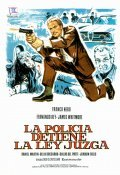 La polizia incrimina la legge assolve - movie with Luigi Diberti.