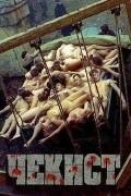 Chekist is the best movie in Nina Usatova filmography.