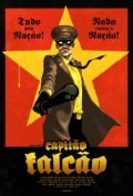 Capitao Falcao is the best movie in Tiago Rodrigues filmography.