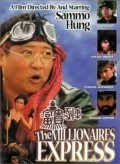 Foo gwai lit che film from Sammo Hung filmography.