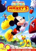 Mickey's Great Clubhouse Hunt - movie with Bill Farmer.