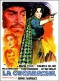 La cucaracha is the best movie in Emilio Fernandez filmography.