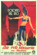 The Red Dance - movie with Dolores del Rio.