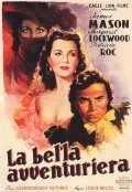 The Wicked Lady is the best movie in Margaret Lockwood filmography.