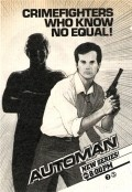Automan  (serial 1983-1984) film from Kim Manners filmography.