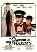 Le chasseur de chez Maxim's - movie with Daniel Ceccaldi.
