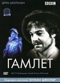 Hamlet, Prince of Denmark - movie with Derek Jacobi.