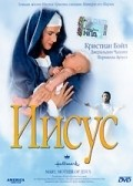 Mary, Mother of Jesus is the best movie in Pernilla August filmography.