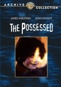 The Possessed - movie with Harrison Ford.