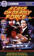 A Case of Deadly Force - movie with Dylan Baker.