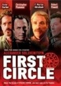 The First Circle - movie with Robert Powell.