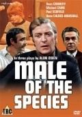 Male of the Species - movie with Michael Caine.