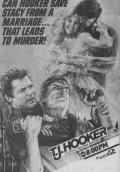 T.J. Hooker is the best movie in William Shatner filmography.