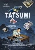 Animation movie Tatsumi.