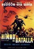 Battle Hymn is the best movie in Carl Benton Reid filmography.