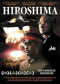 Hiroshima is the best movie in Mark Camacho filmography.