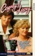 Cagney & Lacey: Together Again is the best movie in David Paymer filmography.