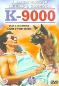 K-9000 film from Kim Manners filmography.