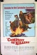 Company of Killers - movie with Ray Milland.